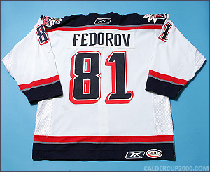 2005-2006 game worn Fedor Fedorov Hartford Wolf Pack jersey