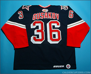 1999-2000 game worn Evgeny Gusakov Hartford Wolf Pack jersey