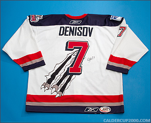 2008-2009 game worn Vladimir Denisov Hartford Wolf Pack jersey